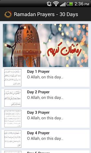 Ramadan Prayers - 30 Days