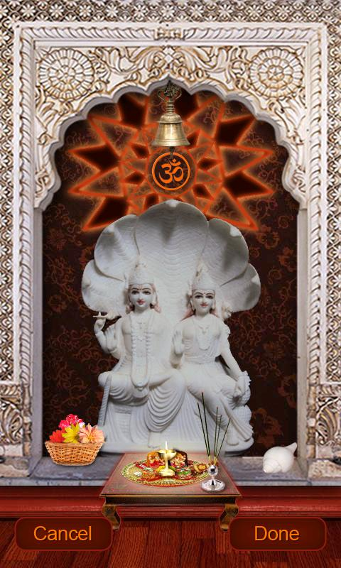 Lord Vishnu 3D Temple LWP - screenshot