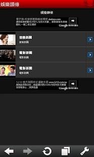 吳永誠/走向App化的電視娛樂 | 聯合好評 | 評論 | 聯合新聞網