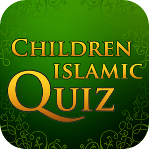 islamic quiz questions answers pdf