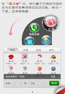 互动电视-免费高清海量视频、电视剧、电影、综艺、动漫、KBS - screenshot thumbnail