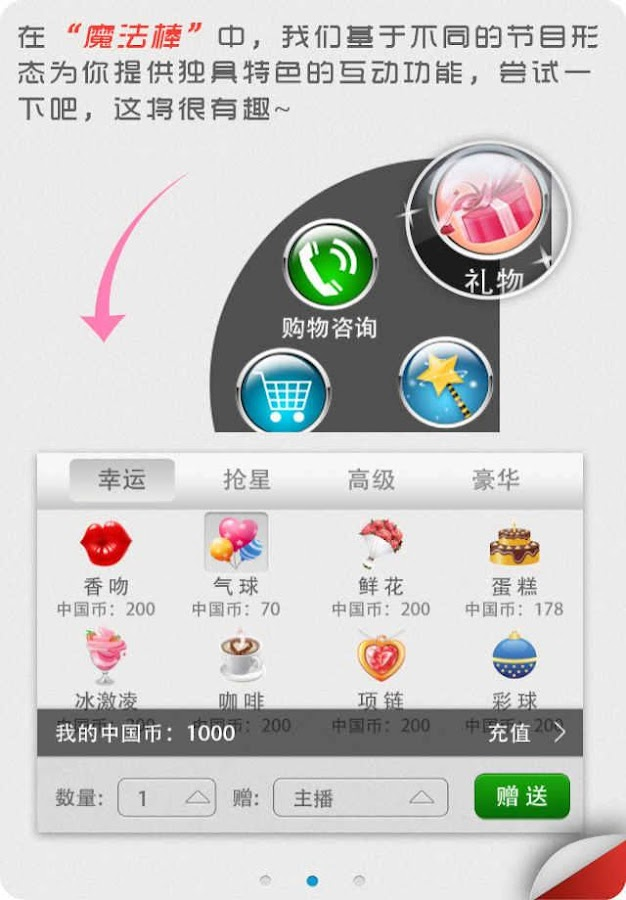 互动电视-免费高清海量视频、电视剧、电影、综艺、动漫、KBS- screenshot