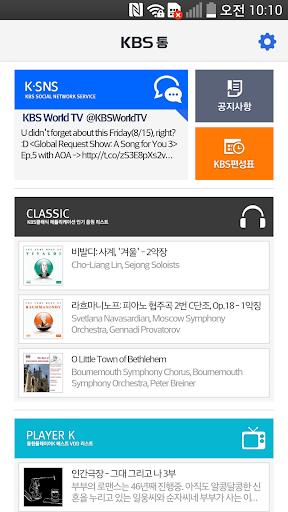 KBS 통
