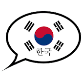Talk Korean - ALPHA