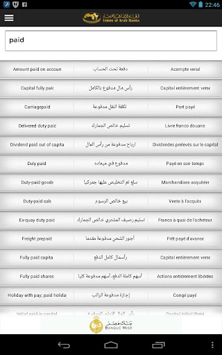 UAB Dictionary