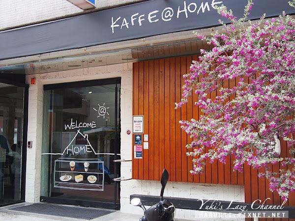 KAFFE@HOME 咖啡*成大旁的咖啡早午餐空間