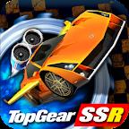 Top Gear: Stunt School SSR Pro