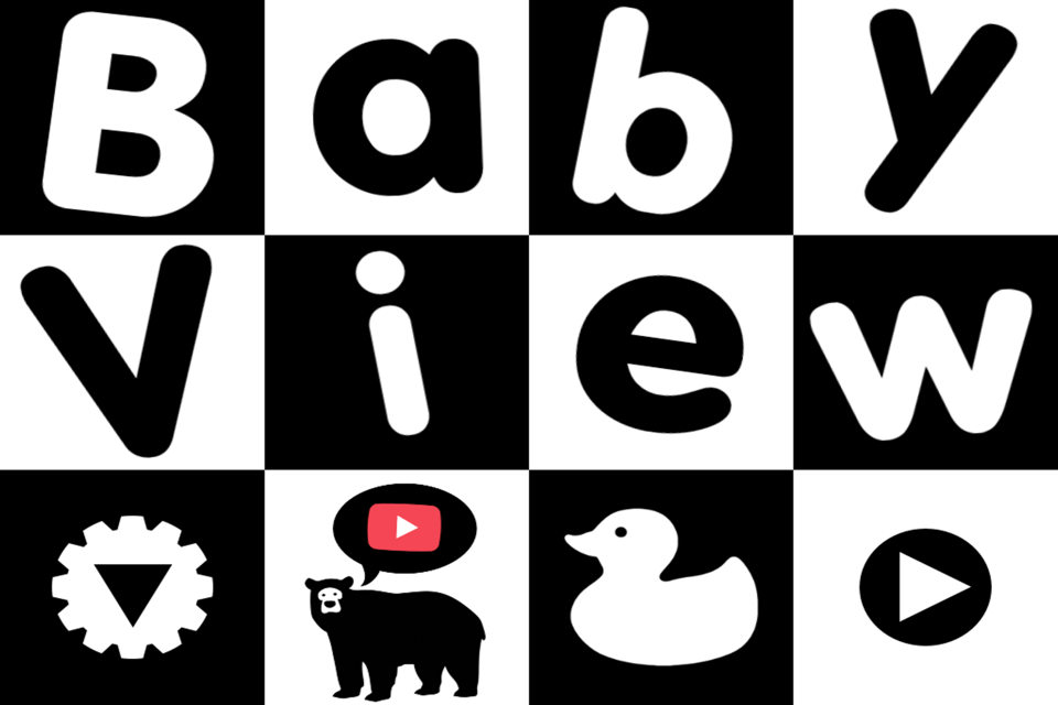 Baby View Lite- screenshot