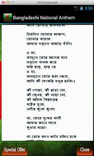 Bangladeshi National Anthem - screenshot thumbnail