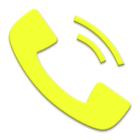 Campana simple icon