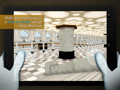 Mecca 3D - A Journey To Islam- screenshot thumbnail