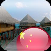 Hotel Price China