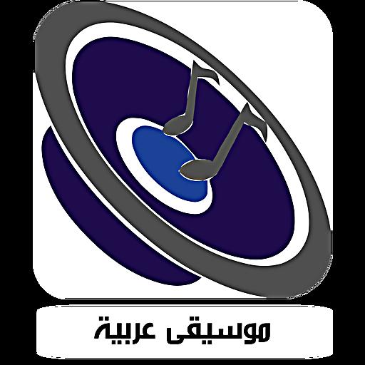Al-Fann Arabic Music 音樂 App LOGO-APP試玩