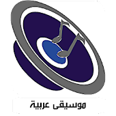 Al-Fann Arabic Music