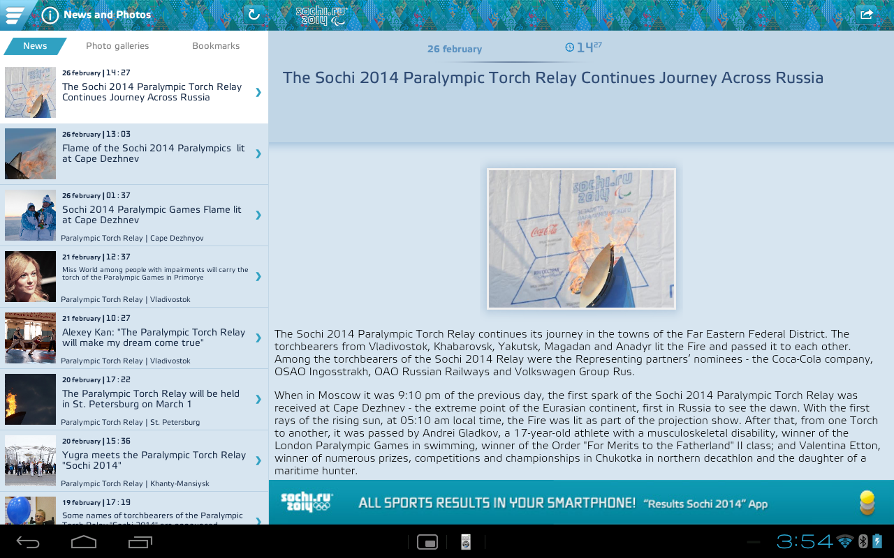 Sochi 2014 Guide - screenshot