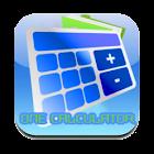 All inone Calculator Converter icon