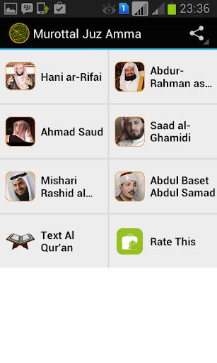 Al Qur'an Juz Amma Online