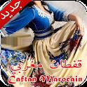 Moroccan caftan icon