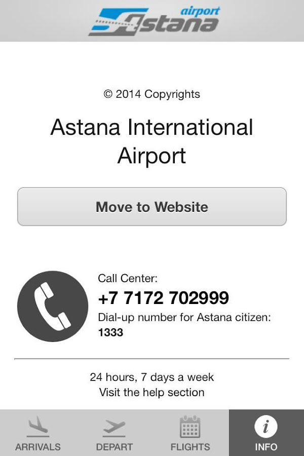 Airport Astana- screenshot