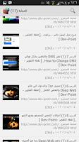 Screenshot of Eye hackers
