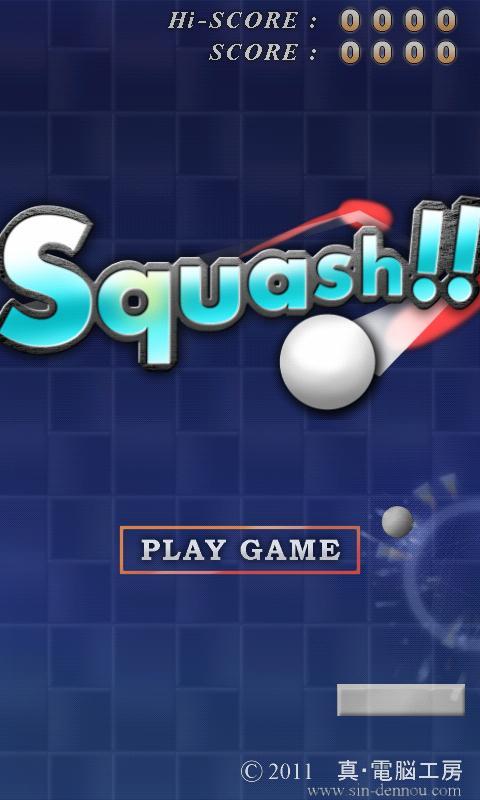 Squash!!- screenshot