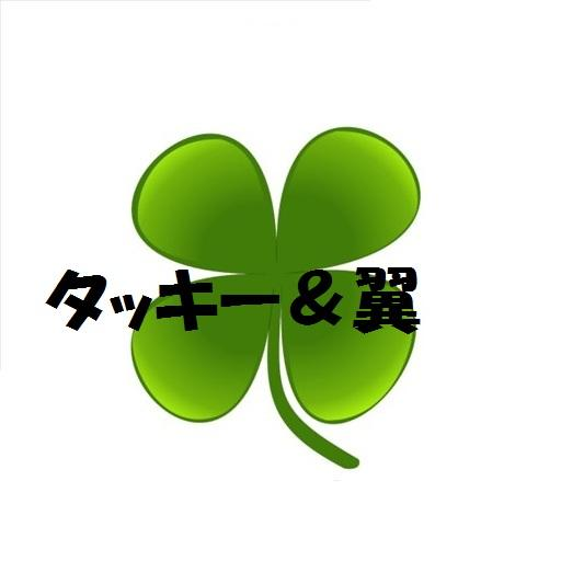 タッキー&翼-ジャニーズ情報 娛樂 App LOGO-APP試玩