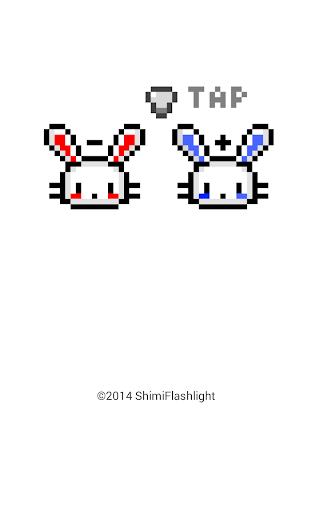 Flashlight: ShimiFlashlight