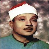 Holy Quran Abdelbasit Tajweed