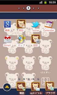 Rilakkuma Theme 30- screenshot thumbnail