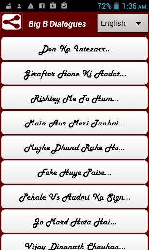Amitabh Bachchan Dialogues