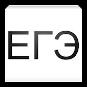 ЕГЭ 2015 Обществознание Теория