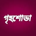 Grihshobha Bengali icon