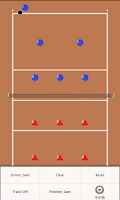Screenshot of STB volleyball