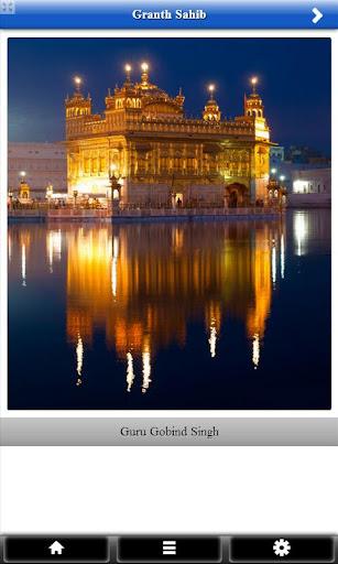 Shri Guru Granth Sahib FREE