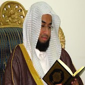 Hani Al-Rufa'i - Holy Quran