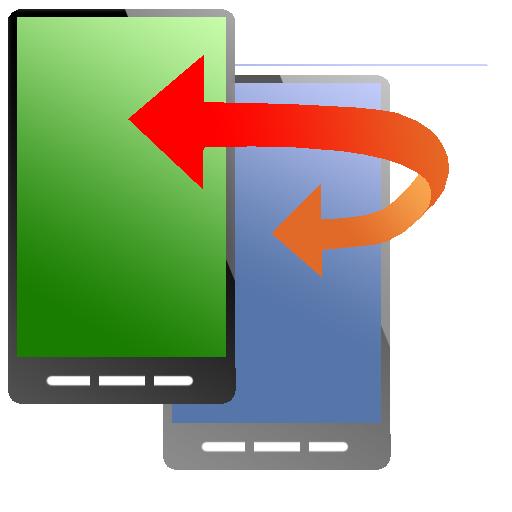 EmergencyWallpaperChangeApp2 工具 App LOGO-APP試玩