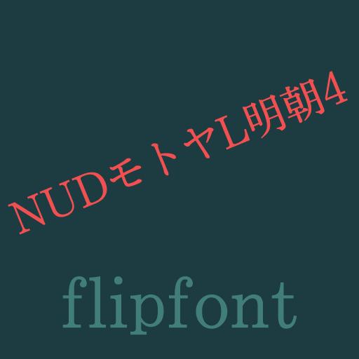 MotoyaMincho Japanese FlipFont