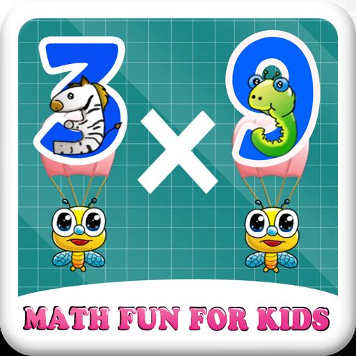 數學的樂趣兒童 LOGO-APP點子