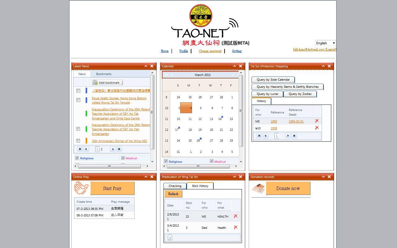 wong tai sin temple social functions' Meokbang korean bbq & bar 炑八韓烤 (115 reviews) shop 01, lg/f, temple mall south, 103 ching tak street, wong tai sin $201-400 korean roast meat 86 1.