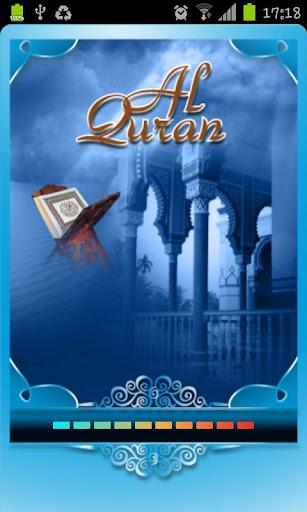 Light of Quran
