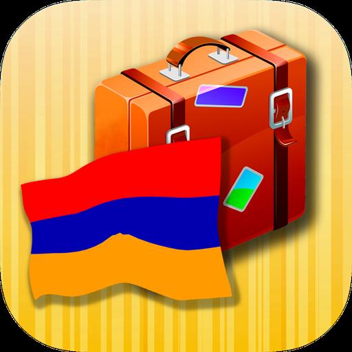 Armenian phrasebook Icon