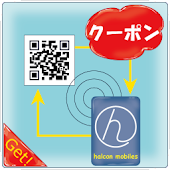 QR-Code Coupon ※trial version