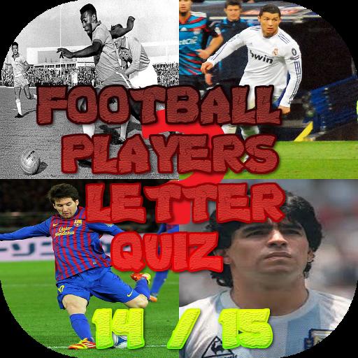 足球運動員測驗14 15