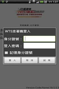 LINE APK Download、Android LINE APP 下載5.7.1,手機版 ...