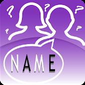 너 이름이 뭐니?