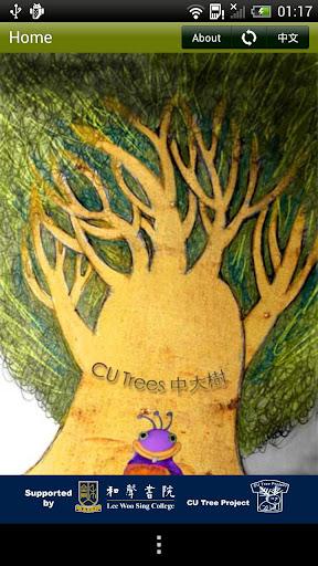 CU Trees