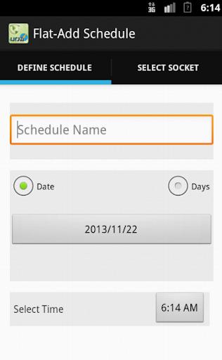 玩免費生產應用APP|下載vUrja app不用錢|硬是要APP