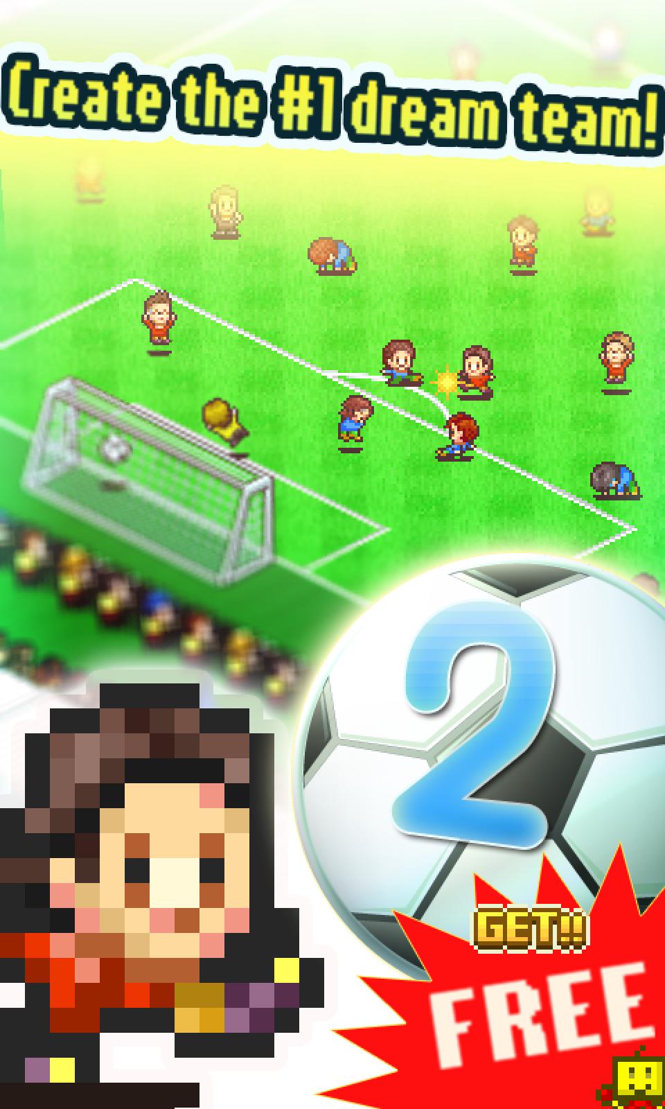 Pocket League Story 2 screenshot #9