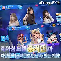 Screenshot of BJ직소퍼즐 for AfreecaTV