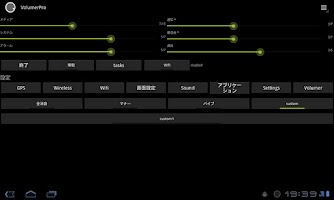 Screenshot of volumer Pro